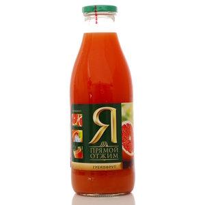 Сок грейпфрут ТМ Я