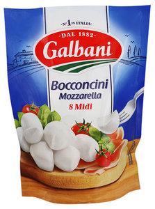 Сыр Bocconcini Mozzarella 8 миди 45% ТМ Galbani (Гальбани)