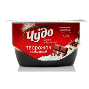 Творожок воздушный с шоколадом 5,2% ТМ Чудо
