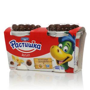 Йогурт ванильный с драже шарики шоколадные 3,0% 2*113г ТМ Растишка