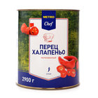 Перец халапеньо острый маринованный ТМ Metro Chef (Мэтро Шеф)