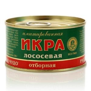 Икра имитированная лососевая ТМ Русское чудо