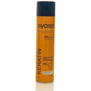 Лак для волос Keratin экстрасильная фиксация ТМ Syoss (Сьес)