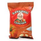 Семена тыквенные жареные ТМ Бабкины семечки