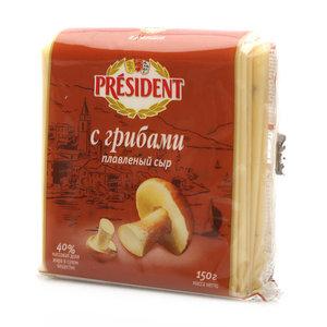 Сыр плавленый с грибами ломтики ТМ President (Президент)