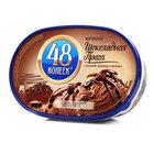 Мороженое шоколадное 48 копеек ТМ Nestle (Нестле) с кусочками шоколадного бисквитаи шоколадным соусом