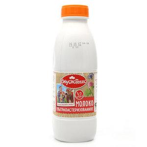 Молоко ультрапастеризованное 3,2% ТМ Вкуснотеево