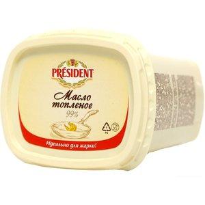 Масло топленое 99% ТМ President (Президент)