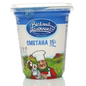 Сметана 15% ТМ Веселый молочник