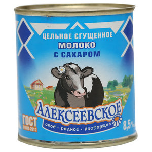 Молоко цельное сгущенное с сахаром 8,5% ТМ Алексеевское
