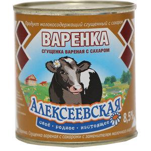 Сгущенка вареная с сахаром  8,5% ТМ Алексеевская