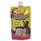 Мягкий Шоколад молочный в тубе ТМ Маша и медведь