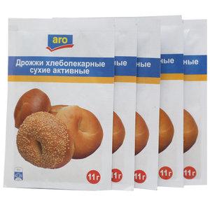 Дрожжи хлебопекарные сухие активные фасованные 5*11г ТМ Aro (Аро)