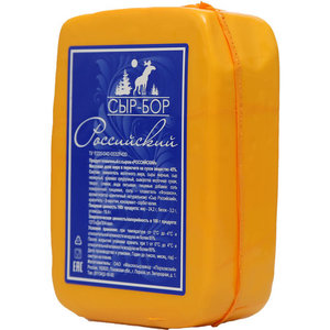 Сыр плавленый с сыром Российский 45% ТМ Сыр-Бор